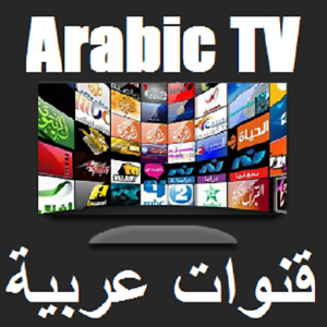 Arabic IPTV Channels and another 30 countries, 4500+ Channels