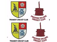 Cricket Players required for Season 2018