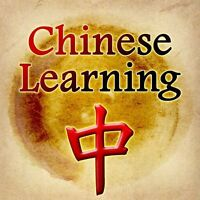 Chinese learning for anyone who love multicultural language