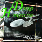 daiko-hawaii