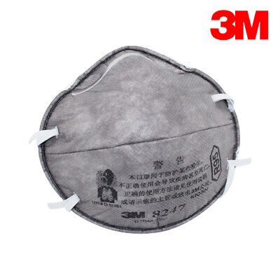 1 Box Of 20 Each 3m 8247cn R95 Particulate Respirator See Listing And Pictures