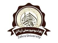 Zahra University