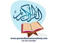 Online Quran Academy | Quran Teachers Available Home Or Online Via Skype Or Zoom