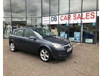 ONLY 57K MILES !! 2007 07 VAUXHALL ASTRA 1.8 SRI 16V E4 5D 140 BHP GUARANTEED FINANCE ** PART EX WEL