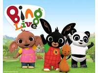 Bing Live tickets (Poole Lighthouse)