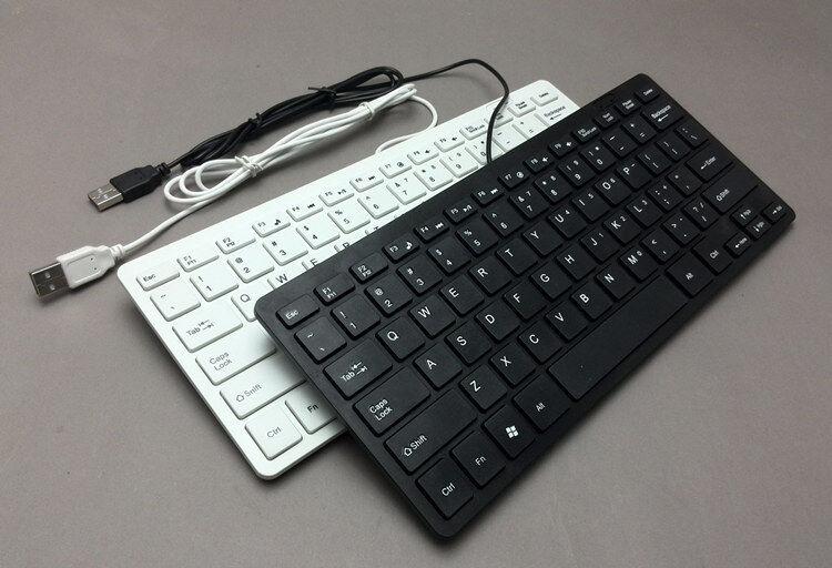 UltraThin Mini Wired USB Keyboard for Desktop PC Laptop Note