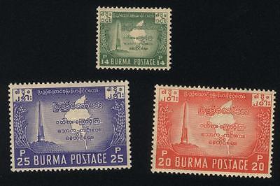 Burma STAMP 1953 ISSUED BURMA MAP COMMEMORATIVE SET,MNH,  RARE
