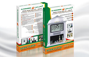 Azan Clock 1000 Cities Al Harameen 4004 Al-Akzan AAC-850 Peterborough Peterborough Area image 8