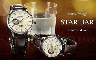 Limited Edition Seiko Presage Star Bar Honeycomb Open Heart SSA409 OR SSA781 Heart Limited Edition