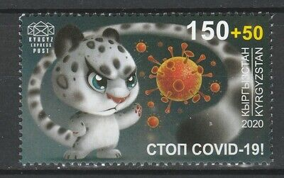 Kyrgyzstan 2020 Stop Сov id MNH stamp
