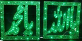 LATEST DESIGN SET OF 2 YA ALLAH YA MUHAMMAD MULTI FUNCTION LIGHTS
