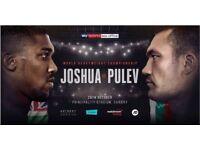 Anthony joshua vs Pulev tickets Floor tickets x2