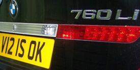 V12 1S OK - Private Plate