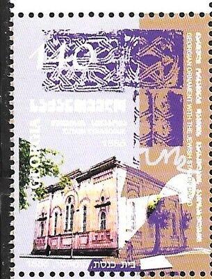GEORGIA SC 274 NH issue of 2001 JUDAICA - Kutaisi Synagogue