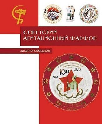 Soviet Propaganda Porcelain / Советский Агитационный Фарфор / GUIDE BOOK