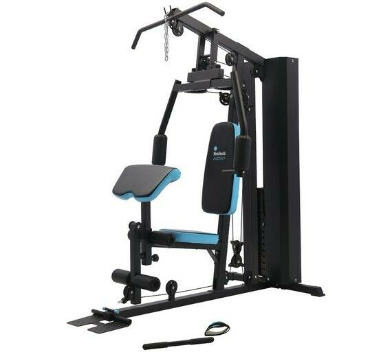 Multi gym for sale originally bought from argos very