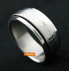 ANI LE DODI RING Jewish Jewelry Gift Hebrew Wedding - Ledodi Vedodi Li judaica