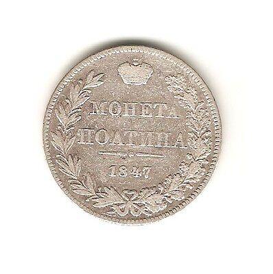 1847 MW RUSSIA SILVER Coin 1/2 ROUBLE - POLTINA - Nicholas I - KM# 167.2