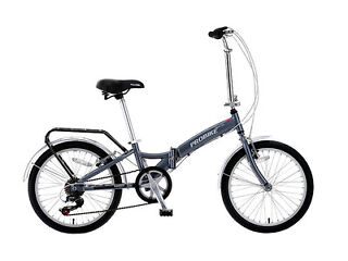 Brand New Folding Bike, Probike Enfold Lite Alloy Folding Bicycle Brand New But In A Damaged Box