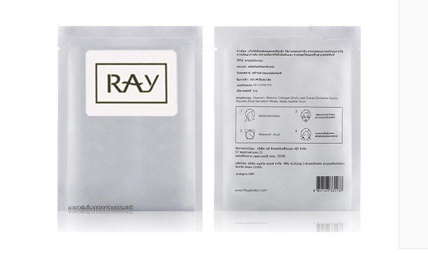 Facial Mask Ray Thailand usau Silk Box Silver