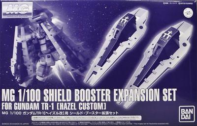 MG TR-1 Hazel Shield Booster Expansion set 1/100 model kit P-Bandai (Expansion Set Collection)