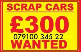 ☎️ Ø791ØØ34522 WANTED CAR VAN BIKE SELL YOUR BUY MY SCRAP FOR CASH C