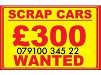 ☎️ Ø791ØØ34522 WANTED CAR VAN BIKE SELL YOUR BUY MY SCRAP FOR CASH J