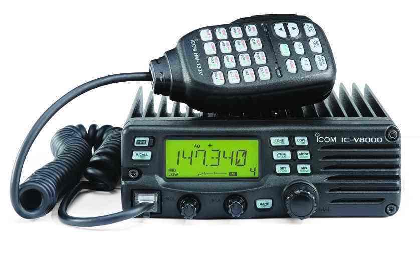 Icom Ic V8000 Vhf 2 Meter Ham Radio + Antenna/magnetic Base For Mobile Use