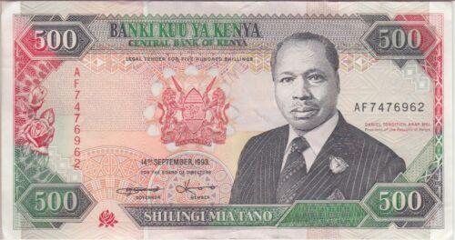 Kenya Banknote P30f-6962 500 Shillings 1993 Prefix AF, VF-EF