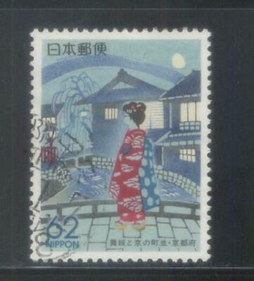 JAPAN 1990 (PREFECTURE) KYOTO MAIKO (DANCING GIRL) COMP. SET 1 STAMP SC#Z81 USED Maiko Girl Kyoto Japan