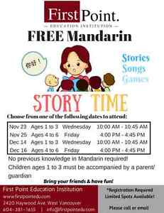 Free Mandarin Story time North Shore Greater Vancouver Area image 1