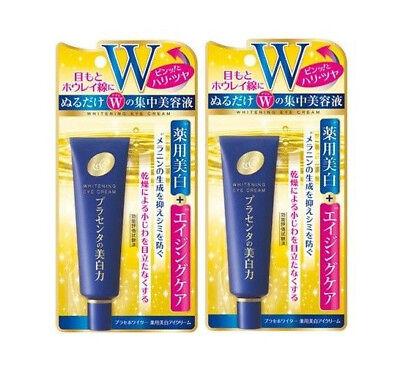 2 pcs Meishoku Japan-Placenta Whitening Medicated Eye Cream 30g from Japan