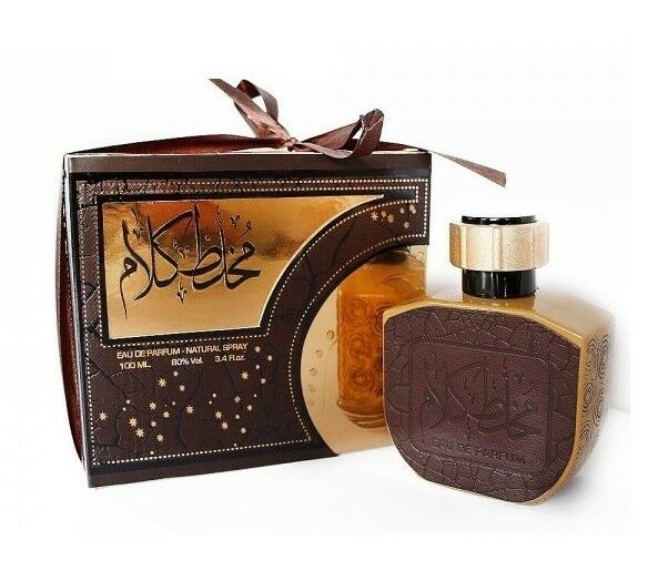 Mukhallat Kalaam Warm Spicy Woody Earthy Perfume Spray by Ard Al Zaafaran 100ml