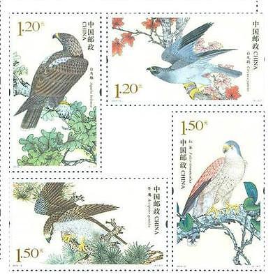 CHINA 2014-2 BIRDS OF PREY LL BIRD STAMP