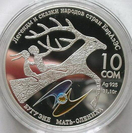 Kyrgyzstan 2009 Childern Christmas 10 Som Silver Coin,Proof
