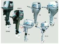 Wanted outboard engine