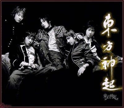 TVXQ (DBSK/TOHOSHINKI) 1st Single [HUG] :: CD + Booklet - Kpop, Idol, SM Ent