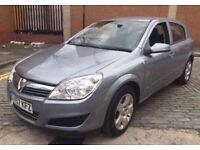 2007 VAUXHALL ASTRA 1.4 ** ONLY £1900 **