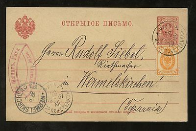 LATVIA 1897 STATIONERY RUSSIA UPRATED to WERMELSKIRCHEN