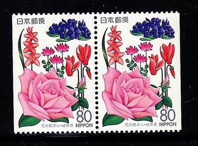 TEMA FLORES JAPON 1995 2181a ROSA 2v.