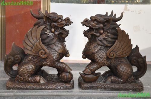 "18"" Huge China Bronze Fengshui Yuanbao Kirin Wing Beast Evil Spirits Statue Pair"