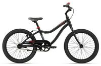 2012 Giant Moda 20 inch diameter wheel (age 5 -10)