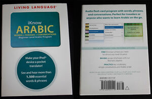 How to Speak Arabic CD's West Island Greater Montréal image 1