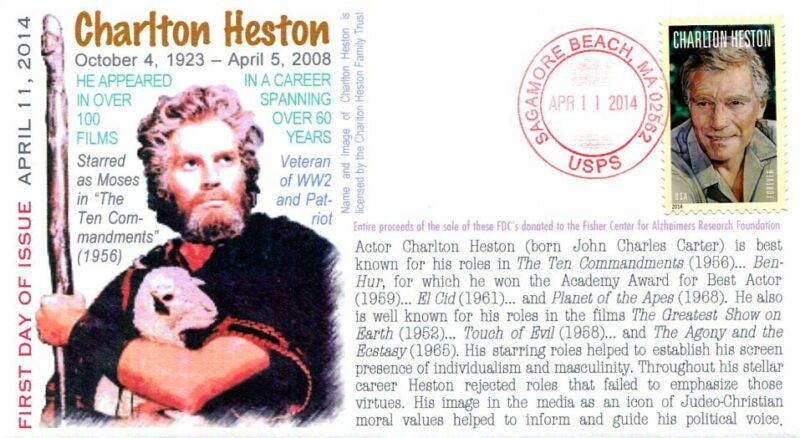 COVERSCAPE computer generated legendary actor Charlton Heston U/O FDC