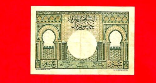 MOROCCO 1949 50 FRANC`S ,SERIAL 67433/NO .10...AUNC  CENTRAL BANK DE MAROC
