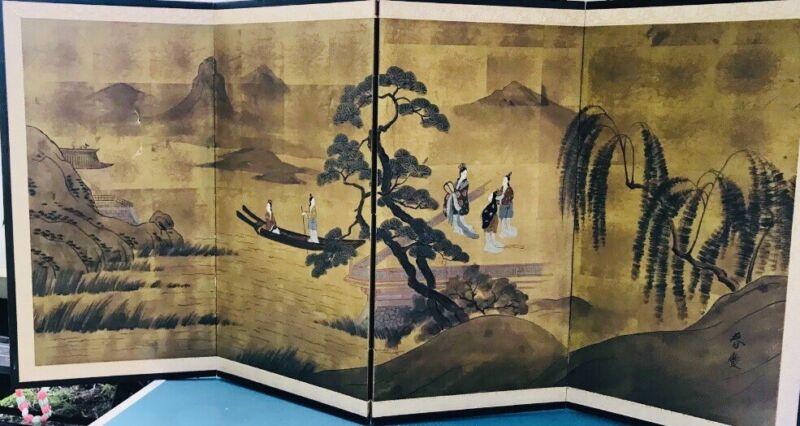 VTG Japanese Byobu Geisha Girls Painted 4 Panel Folding Screen Signed Asian Tree