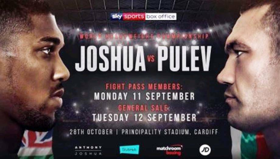 Anthony Joshua ticket