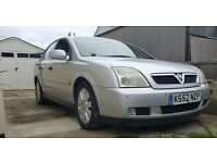 2003 Vauxhall Vectra - petrol - low mileage