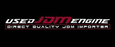Used JDM Engine Inc