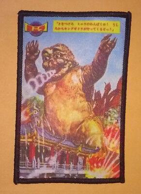 PATCH  - SON OF GODZILLA - Gojira, Kaiju movie monster - MINYA